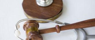 предмет судебной экономической экспертизы