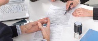 экспертиза почерка - для чего нужна